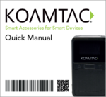 KOAMTAC Quick Manual Cover Pairing Barcodes and Catalog
